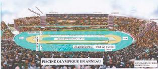 La plus grande piscine vocation olympique du monde for La plus grande piscine du monde